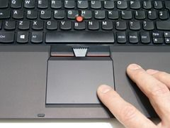 Lenovo Thinkpad Twist (23)