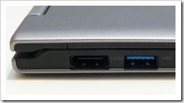 Lenovo Ideapad Yoga 13 (12)