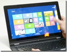 Lenovo Ideapad Yoga 13 (8)