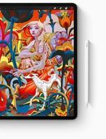 apple_pencil_design__eh6ppgdh7qwm_medium_2x