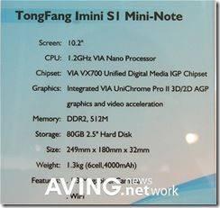 tongfang