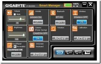 gigabytesmartmanager
