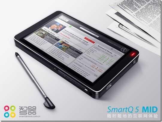 wallpaper-SmartQ5-2b