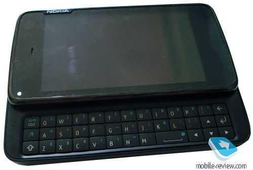N900-clean