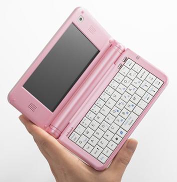 pink umid 2