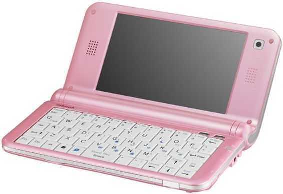pink umid