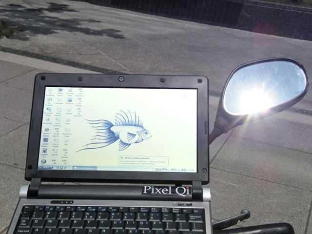 Low Power Screen : Pixel qi low power daylight screens go to mass production