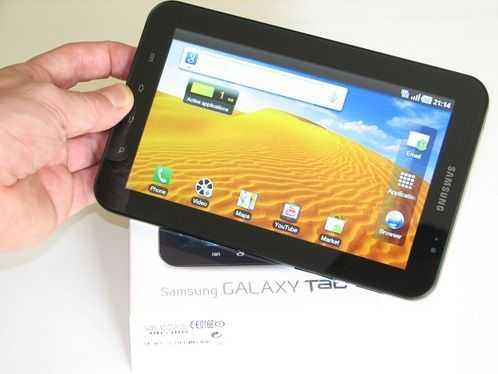 Galaxy Tab Unboxed