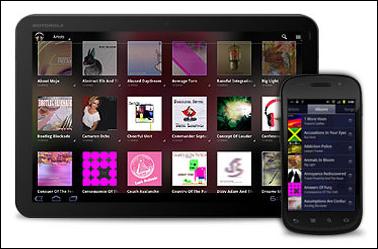music app updates