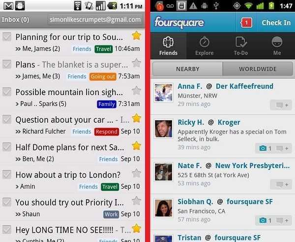 foursquare vs gmail