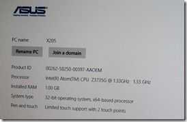ASUS Eeebook X205 (6)