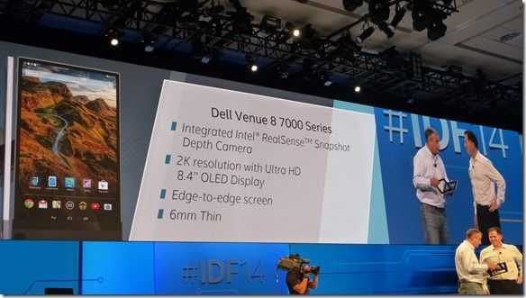 Dell Venue 8 7000 Tablet with Realsense launches at IDF14