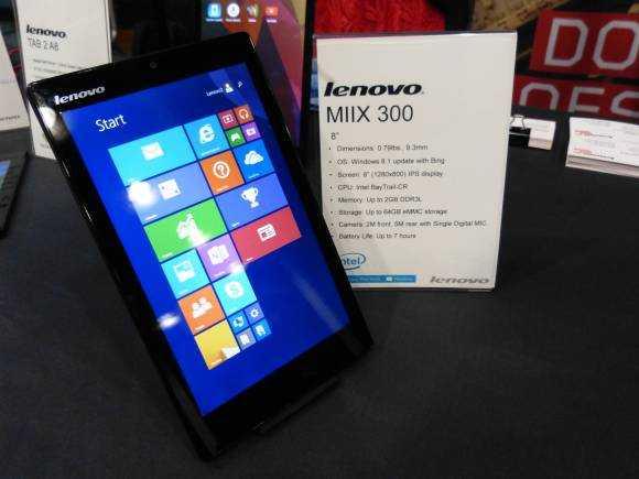 Lenovo Miix 300 is low-cost but still has 2GB RAM
